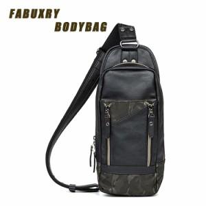 Fabuxry ボディバッグ メンズ レザー 革 防水 迷彩 ショルダーバッグ メンズ 軽量 斜めがけ バッグ ファッション バイク超軽いタイプー