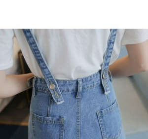 メール便送料無料 ボトムス デニムスカート レディース ロング 無地 ベーシック シンプル フロントスリット 韓国風 ファッション