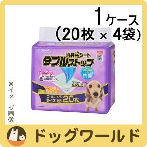 クリーンワン 消臭炭シート ダブルストップ スーパーワイド 1ケース(20枚×4袋) [送料込] [同梱不可]