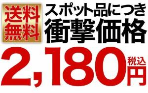 《送料無料》佐賀県産 JAからつ 「訳有小玉みかん」 約5kg ※常温 ☆