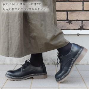 ローファー レディース ローカット 3ホール シューズ ローヒール 厚底 おじ靴 マニッシュ ブーツ ショートブーツ 黒 オックスフォード レ
