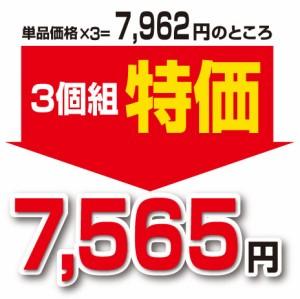 【送料無料】プロポリス&ローヤルゼリー(3個組) 期間限定価格