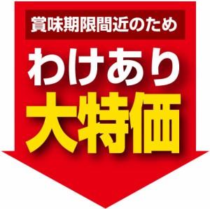 【訳あり】 麦若葉青汁β 30包(お手軽タイプ)(賞味期限間近のため訳あり販売)【賞味期限:2018年10月5日】