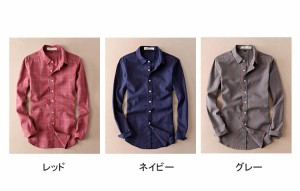 メンズ リネンシャツ チェック柄 綿麻シャツ 長袖 カジュアルシャツ 秋 サマー シャツ