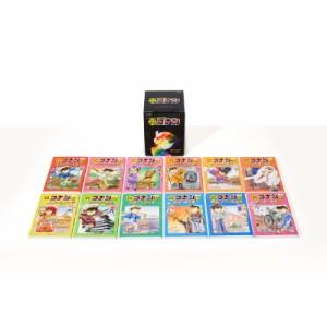 【在庫あり/即出荷可】【新品】【児童書】日本史探偵コナン 全12巻セット 全巻セット