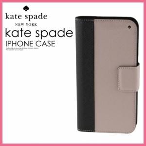 kate spade ケイトスペード COLORBLOCK IPHONE 7/8 FOLIO CASE (レザー ラップ フォリオ アイフォン ケース) BLK/ALMNDE(013)  WIRU0648
