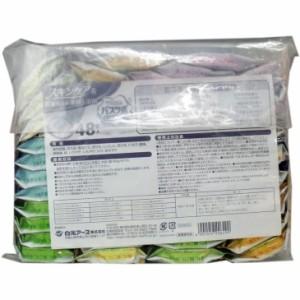 送料無料!! 【3個セット】HERSバスラボ 炭酸ガスの薬用入浴剤 12種類 48錠入