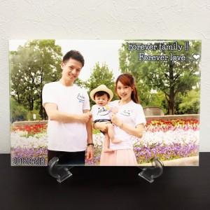 写真、メッセージから作る世界に1つの★大きなタイル  ウェルカムボードや結婚祝い等に