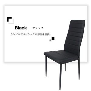 【新商品】ダイニングチェア06★4脚セット
