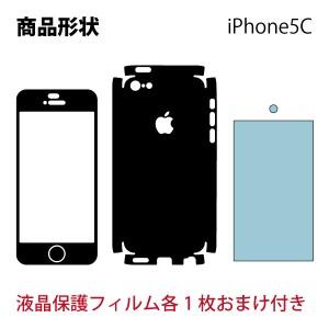 iPhone5C  専用 スキンシート 外面セット(表面・裏面) 【 カントリー02 柄】 [パターン]【花柄 ストライプ】【★ デコレーション シート