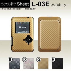 Wi-Fiルーター L-03E  専用 デコ シート decotto 外面セット 【 キューブシート 柄】 [キューブ] 【傷 指紋から守る! シール】 |31| |3b|