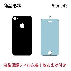 iPhone4S  専用 スキンシート 裏面 【 スカルライン02 柄】 [パターン]【スカル ドクロ パターン】【★ デコレーション シート ★】 |41|