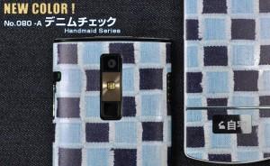 docomo Xperia Z2 SO-03F 専用 スキンシート 裏面 「選べる100柄以上!」★ご注文時柄をお選びください!★ スマホ ケース カバー デコ
