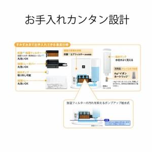 【シャープ】 プラズマクラスター 搭載 加湿セラミックファンヒーター ホワイト HX-G120-W 人気★/暖房★