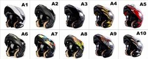 システムヘルメット  ヘルメット フリップアップヘルメット ヘルメット フルフェイス ダブルシールド PSC付き【送料無料】LV-113