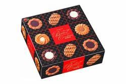 ブルボン ミニギフトバタークッキー缶|引越|挨拶品|ギフト|手土産