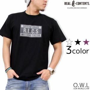 メンズ Tシャツ 大きいサイズ おしゃれ かっこいい box ロゴ ボックス 半袖 メール便対象 /3045/ 夏 服 白 黒 紫 rcst1249 SALE
