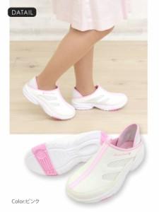 即納 あす着 送料無料 スニーカー レディース ディズニー 白 スリッポン 靴 ミニーマウス Disney 6989