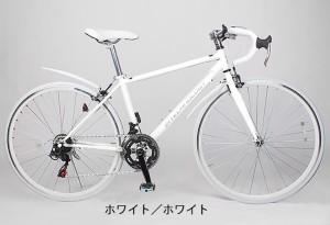 【期間限定セール中】【700】★送料無料★ ロードバイク  シマノ14段変速ギア付き 自転車 21technology