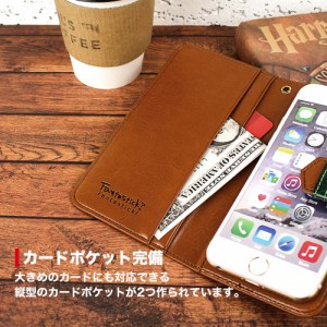 xperia z3 手帳 Fantastick Free Size Case Leather