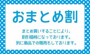 【おまとめ割】ロワール・デザートフォーク 2P 12個セット1個当たり95円!