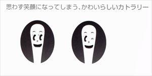 【メール便対応】チャーミン・バターナイフ