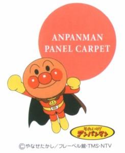 東リ アンパンマン パネルカーペット AKP6-SI