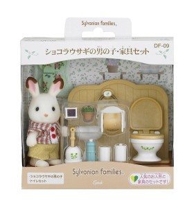 シルバニアファミリー 人形・家具セット ショコラウサギの男の子・家具セット DF-09 エポック(EPOCH)