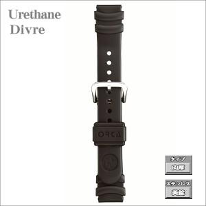 マルマン 時計バンド ウレタンダイバーバンド 黒  時計際幅 17mm 美錠幅 16mm  DM便利用で送料無料(代引き不可)