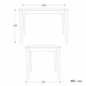 ダイニングテーブル W1200 シェルチェア リプロダクト 4脚セット【MTS-060×1台、MTS-032 WH×4脚】