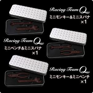 レーシングチームQ・ミニ缶3種類×恐竜マグネット缶2種《バレンタイン》《ギフト》おもしろチョコ 義理チョコ 大量