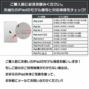 ipad 第5世代 2017 ipad air2 mini4  ipad pro 10.5 ケース カバー おしゃれ 大理石柄 マーブル ipadミニ4 アイパッド5ケース 手帳型