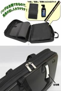 書道バッグ プレシャス 男女兼用で使えるしっかりした素材の習字バッグ