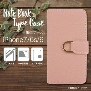 iPhone 7/ iPhone 6s/ iPhone 6 手帳型ケース GBIP-18-NAPK 【0943】 epice カード収納 ミラー付き メタルD ピンク おぎす商事