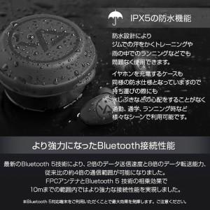 ワイヤレスイヤホン Bluetooth AT11691【6911】 Yell Acoustic Wings IPX5 防水 両耳 通話可能 ホワイト ロア・インターナショナル