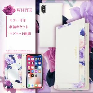 iPhoneX 専用 ケース 手帳型 ブランド rienda リエンダ スクエアローズブライト 花柄 アイフォン スマホケース 内側プリント
