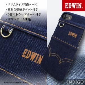 iPhone8 ケース iPhone7 iPhone6s iPhone6 兼用 背面ケース ブランド EDWIN エドウィン ステッチデニム ICカード収納 改札エラー防止