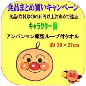【 送料無料 】【6240円以上で景品ゲット】 マルちゃん 日清 サッポロ一番 スープはるさめ ワンタンスープ マンスリー 箱買い 30食