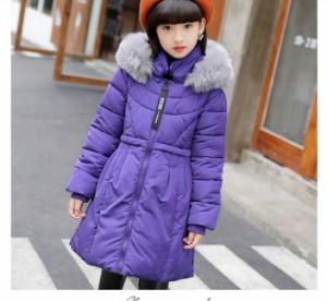 可愛い 秋冬女の子コート 防寒コート ダウンジャケット 保温 中綿コート 長袖アウター キッズダウンコート 暖かい  フェイクファー