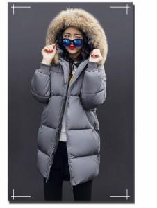 大人しい秋冬ロングコート レディースアウター  軽いダウンコート 大きいサイズ ロングジャケット フェイクファー 通勤 愛用 厚手 OL