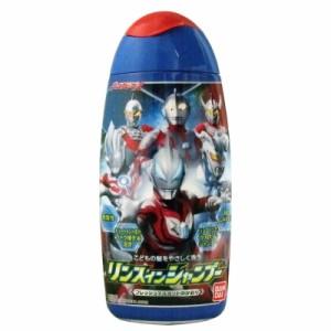 リンスインシャンプー ウルトラヒーローズ 150ml 【キャラクター】 【化粧品】
