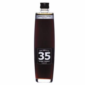35リキュール泡盛コーヒー 12度 500ml 南都酒造 コーヒーリキュール