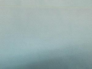 半幅帯 半巾 細帯 浴衣帯 四寸帯 リバーシブル四寸帯 日本製 水色地 ボカシ 柄 no3045