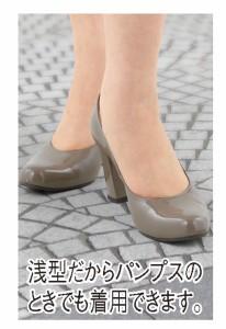 足指清潔素足の5本指カバー(6足組)(55063-000)