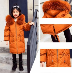 ◆JUVIA◆キッズコート ダウンコート アウター ダウンジャケット ロング丈 韓国子供服 防寒 かわいいコート 冬 暖かい フード付き