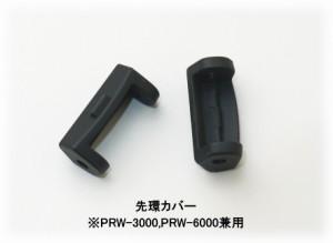 カシオ [CASIO] プロトレック PRW-3000T,PRW-3100T用チタンバンド(ベルト)