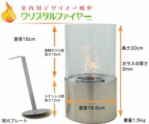 【ジエチルグリコール暖炉】「クリスタルファイヤー」 バイオエタノール エタノール暖炉ではありません Yankee Candle LED LUMINARA