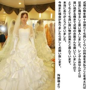 ティアラ ウェディング 王冠 スワロフスキー結婚式  結婚  ゴージャス  バレエ パーティー豪華   sssE プレゼント
