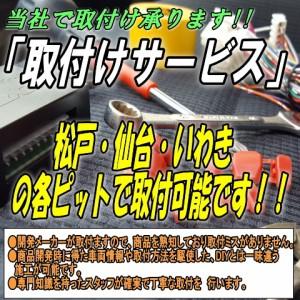 走行中TVが観れるキット TV View For NAVI 【トヨタ車用】【PTYH1100401】【TV解除】