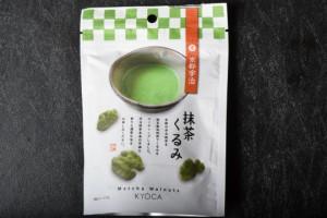 《送料無料》『抹茶くるみ』2袋セット(65g×2袋)【ネコポス】 ※常温 ○